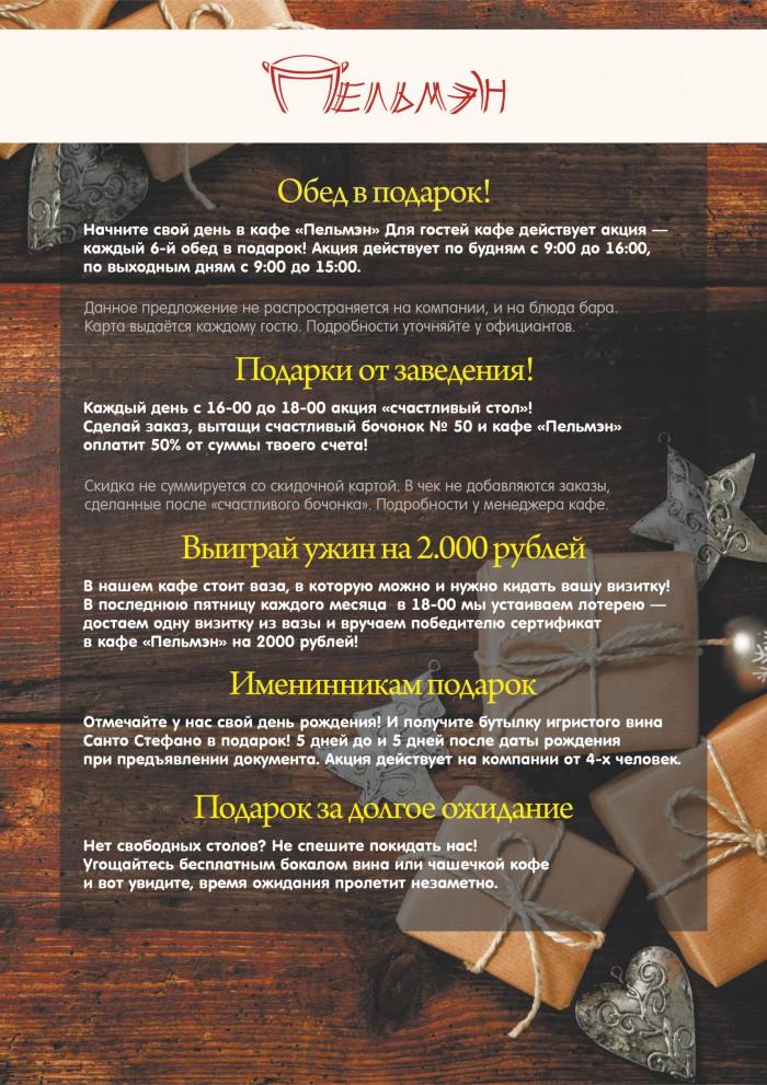 listovki_A5_2